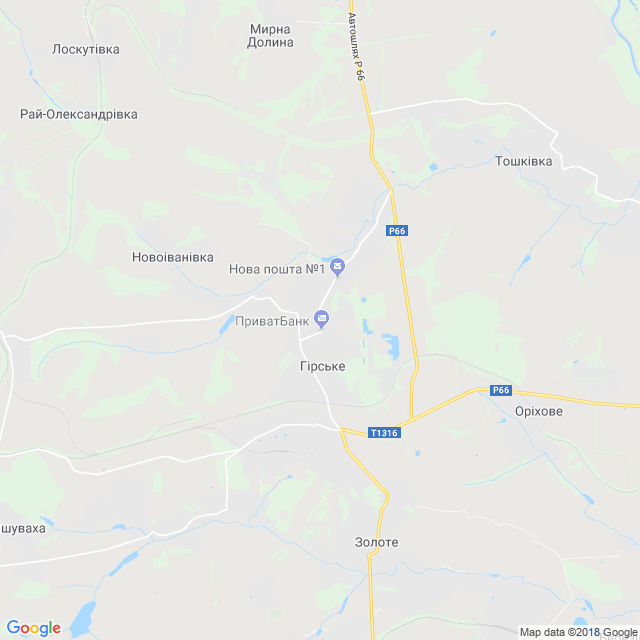 Other cities Luhansk